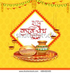 Find Creative Concept Decorated Pooja Thali Indian stock images in HD and millions of other royalty-free stock photos, illustrations and vectors in the Shutterstock collection. Thousands of new, high-quality pictures added every day. New Year Wishes Cards, New Year Greeting Cards, New Year Greetings, Janmashtami Photos, Happy Karwa Chauth Images, Happy Navratri Wishes, Happy Muharram, Birthday Wishes Cake, New Year Pictures