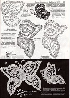 irish crochet.  Links to 95 pics of motifs with diagrams