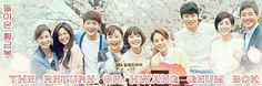 돌아온 황금복 Ep 20 Torrent / The Return of Hwang Geum Bok Ep 20 Torrent, available for download here: http://ymbulletin04.blogspot.com