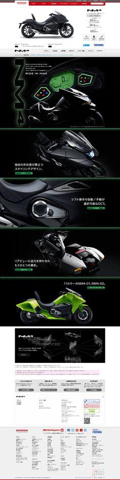 NM4【車・バイク関連】のLPデザイン。WEBデザイナーさん必見!ランディングページのデザイン参考に(かっこいい系)