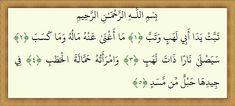 Teks Arab dan Terjemah Surat Al Lahab