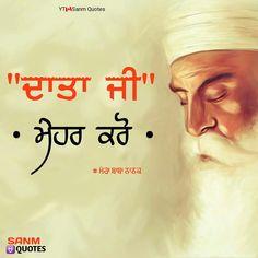 Sikh Quotes, Gurbani Quotes, Punjabi Quotes, Truth Quotes, Qoutes, Guru Nanak Photo, Guru Nanak Ji, Nanak Dev Ji, Guru Nanak Teachings