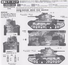 Type-97 Chi-Ha (Late)