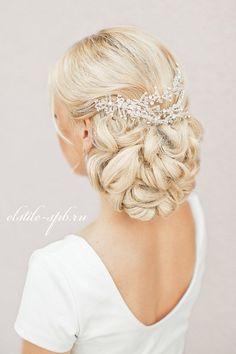 15 Gyönyörű esküvői frizura ötlet ~ Készítsd Otthon