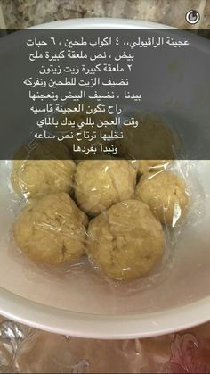 1000 images about samira tv on pinterest tvs - Youtube cuisine samira ...