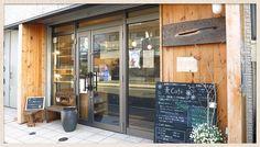 パン好きな女性職人たちが愛情こめて焼くパン屋さん「麦カフェ」|LOHASCLUB