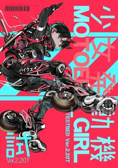Cyberpunk Anime, Cyberpunk Character, Cyberpunk Fashion, Cyberpunk Art, Steampunk Fashion, Gothic Fashion, Character Concept, Character Art, Concept Art