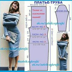 Amazing Sewing Patterns Clone Your Clothes Ideas. Enchanting Sewing Patterns Clone Your Clothes Ideas. Sewing Dress, Dress Sewing Patterns, Doll Clothes Patterns, Sewing Clothes, Clothing Patterns, Barbie Clothes, Fashion Sewing, Diy Fashion, Make Your Own Clothes