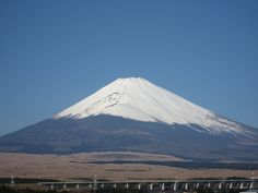 Mount Fuji. The highest mountain in Japan at 3,776.24 m.