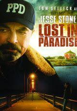 Muito além dos livros e filmes!: Filme - Jesse Stone perdido no paraíso (2014)