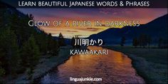 For Learners: 50 Beautiful Japanese Words & Phrases Pt. 7 Japanese Symbol, Japanese Kanji, Beautiful Japanese Words, Learn Japan, Japanese Phrases, Rosetta Stone, Japanese Language, Guerrilla, Japanese Culture