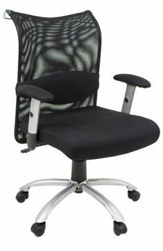 Regency Seating Aspire Office Ergonomic Swivel Chair with Low Back by Regency Seating. $150.99. 360-degree swivel; Pneumatic seat height; Tilt tension. The aspire mesh chair has a flexible mesh backrest and a lumbar cushion to support your lower back. Adjust the seat and armrest heights to suit your needs. The painted aluminum base rolls easily on five dual-wheel casters.. Save 56% Off!