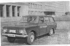 Първият български електромобил :http://www.sandacite.bg/първият-български-електромобил/