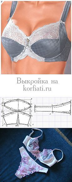 Sewing Bras, Sewing Lingerie, Bra Lingerie, Lingerie Sleepwear, Sewing Clothes, Diy Clothes, Dress Sewing Patterns, Pants Pattern, Sewing Hacks