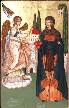 Verses Of old you lived peacefully Irene, And now you dwell where peace abounds. On the twenty-eighth Irene entered divine rest. Greek Icons, Byzantine Icons, Orthodox Christianity, Angels And Demons, Orthodox Icons, Saints, Princess Zelda, Painting, Fictional Characters