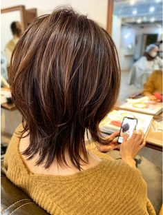 Salons, Short Hair Styles, Hair Cuts, Bob, Hair Beauty, Hairstyle, Hair Ideas, Whoville Hair, Messy Bob Hairstyles