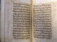 The British Library Memoirs of Babur in Turkish  This is the earliest known dated manuscript of the memoirs of Babur, founder of the Mughal dynasty. It is written in the Turkish language Chaghatay. Shown is the beginning of Babur's account of the events of 1526, the year in which the Mughal empire was founded.  Dated in the 3rd regnal year, 1039 AH (1630) Add. 26324, 98v–99