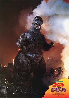 Godzilla vs. Biollante, Japanese lobby card. 1989