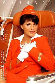 Wind rose sexy stewardess calnedar