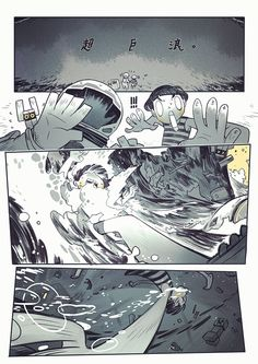 Solitaire Comic on Behance