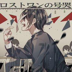 Anime Boys, Manga Anime, Sad Anime Girl, Cute Anime Guys, Manga Art, Anime Art, Vocaloid, Character Art, Character Design