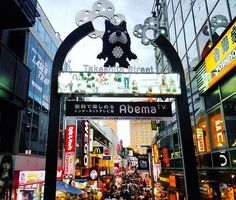 12 Best Shopping Places in Tokyo and Must-Go Shops