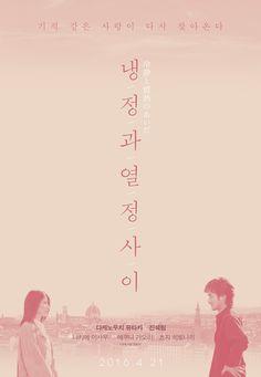 피렌체의 두오모, 치골리, 첼로 그리고 사랑의 이데올로기 Korea Design, Japan Design, Text Layout, Print Layout, Paris Poster, Presentation Layout, Typographic Poster, Poster Design Inspiration, Cinema Film