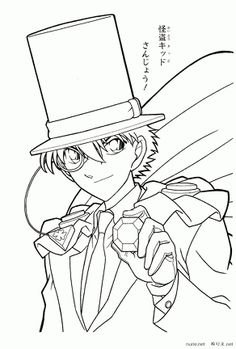 TVシリーズ、漫画 / 名探偵コナン | ぬりえ - Nurie.NET Conan, Detective, Coloring Books, Coloring Pages, Colouring, Kaito Kuroba, Kaito Kid, Magic Kaito, Colorful Pictures