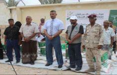 اخبار اليمن اليوم الخميس 5/4/2018 توزيع مساعدات غذائية للنازحين في المكلا مقدمة من #مركز_الملك_سلمـان