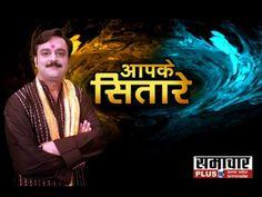 #AkshayTritiya #अक्षय_तृतीया  Astrology Tips To Be Done On Akshay Tritiya For Good Fortune, Wealth, Money, Prosperity  अक्षय तृतीया पर करे ये उपाय तो जीवन में कभी नहीं होंगे दुखी.....  https://youtu.be/_8uCnZib_kU
