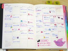 2015年の手帳、もう買った?お気に入りの手帳を見つけて、来年も楽しく♡可愛くて使える手帳5選☆ | GIRLY