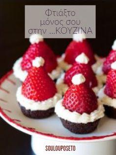 Πως θα φτιάξετε Χριστουγεννιάτικες Χιονόμπαλες Paper Mache, Desserts, Food, Art, Blue Prints, Tailgate Desserts, Art Background, Papier Mache, Deserts