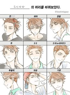 That moment when Oikawa Tooru is prettier than you and you can't do anything about that