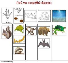 Preschool Worksheets, Preschool Activities, Greek Language, Winter Activities, Kindergarten, Homeschool, Seasons, Comics, Blog
