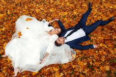 Осенняя свадьба в Царицыно