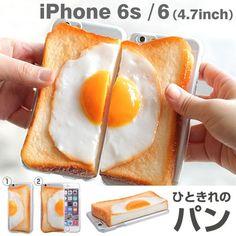 iPhone6s ケース カバー 食品サンプル カバー(パン)アイフォン おもしろ スマホケース スマホ