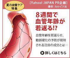 東ソー(株)【4042】:株式/株価 - Yahoo!ファイナンス