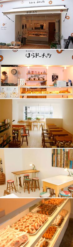 (sem title) – donuts :: Hara Donuts, – - Top Of The World Cafe Design, Store Design, Cafe Interior, Interior Design, Donut Store, Cafe Japan, Mini Cafe, Bread Shop, Cafe Concept