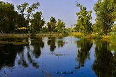 Al Zawraa' park