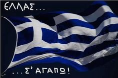 The blue of the Greek Flag symbolizes the blue sea and sky above Greece; the white represents the white clouds and waves of the sea. Ancient Greek Art, Ancient Greece, The Wonderful Country, Greek Flag, Places In Greece, Greek Warrior, Greek Beauty, Greek Culture, National Geographic Photos