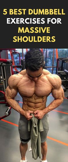Gym Workout: 5 Best Dumbbell Exercises For Massive Shoulders Ace Fitness, Planet Fitness Workout, Fitness Tips, Health Fitness, Best Dumbbell Exercises, Dumbbell Workout, Fitness Exercises, Workout Schedule, Workout Challenge