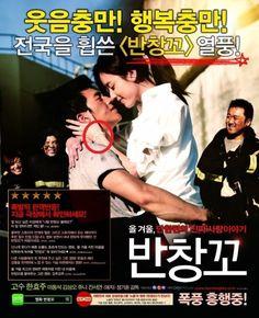 K Movie -Love 911