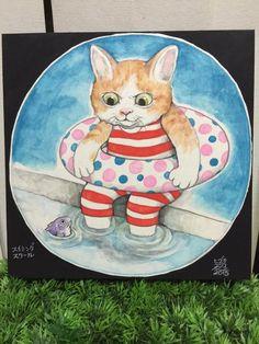 埋め込み画像への固定リンク Cat Company, Asian Cat, Paper Mache Animals, Japanese Artwork, Kinds Of Cats, Fairytale Art, Here Kitty Kitty, Cat Tattoo, Cat Drawing