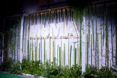 The Museum of Modern Art's Party in the Garden: In keeping with the event's lush, outdoor feel, shoots of bamboo lined a step-and-repeat with the museum logo.
