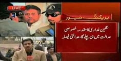 TREASON CASE; Special Court rejects the petition of Musharraf, summoned on 11 March 2014