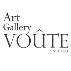 Anthon Hoornweg - Art Gallery Voute - Schiedam - bronze sculptures Art Gallery, The Artist, Kunst, Art Museum
