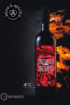 Νέο Σημείο Διάθεσης στην υπέροχη KAVA ZIROUNI !!! Από σήμερα , απολαύστε το μοναδικό Οινόμελον της Oinomelos , αποκλειστικά χωρίς ζάχαρη. Ένα κατοχυρωμένο ποτό , με βάση τον Οίνο , που πίνεται κρύο αλλά και ζεστό μόνο από 9,50€*. Απόκτησέ το τώρα !  ☎ 210 46 11 000 📌 Λ. Δημοκρατίας 37-39, Κερατσίνι . *η τιμή ισχύει εντός Αττικής . *η πώληση απευθύνεται σε ενηλίκους αυστηρά .