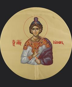 The holy Prophet Daniel 35 cm Byzantine Art, Byzantine Icons, Religious Icons, Religious Art, St Daniel, Art Icon, Old Testament, Orthodox Icons, Ancient History