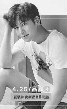 Korean Dramas, Korean Actors, Ji Chang Wook Healer, Charming Eyes, Suspicious Partner, K Pop Star, Just Amazing, Handsome Boys, My Man