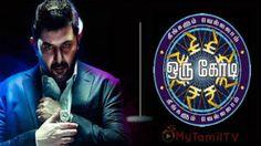 Neengalum Vellalam Oru Kodi 13-07-2016 Vijay TV | Neengalum Vellalam Oru Kodi 13.07.2016